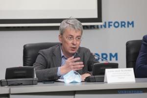Ткаченко: Наше завдання - запустити програми медіаграмотності у школах та університетах