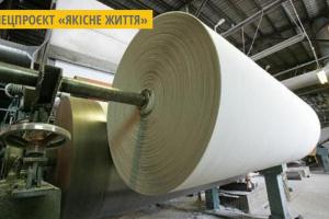 На Кохавинській паперовій фабриці запустять екологічне виробництво з целюлози