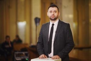 Підтримка на тлі агресії РФ: Арахамія вважає новий законопроєкт США потужним сигналом для України