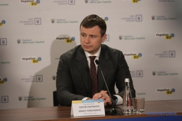 """12 kolejnych banków może wkrótce dołączyć do programu """"Przystępny kredyt hipoteczny 7%"""" - Marczenko"""