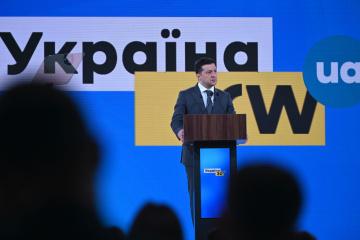 Zelensky to open Forum 'Ukraine 30. Culture, Media, Tourism' on March 9