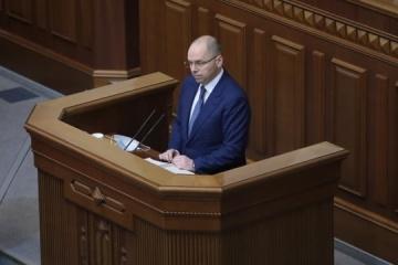 Health Minister Stepanov to report in Parliament on Friday - Razumkov