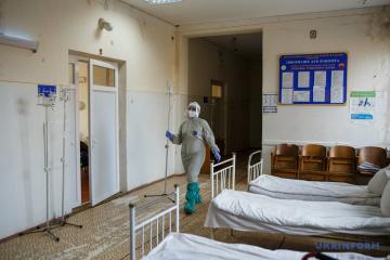 Ucrania notifica 10.057 nuevos casos de coronavirus