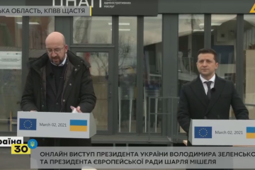 Selenskyj und Michel geben gemeinsame Pressekonferenz in Schtschastja