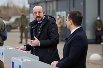 Presidente del Consejo Europeo: La UE apoyará a Ucrania en todas las etapas de la construcción del estado de derecho