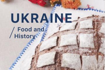 ウクライナ料理の本が出版