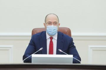 Шмигаль підбив підсумки першого року роботи уряду
