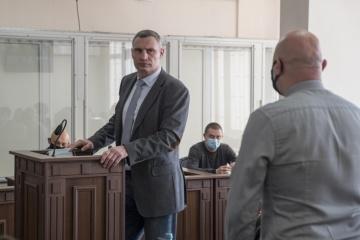 Розстріли на Інститутській: Кличко розповів у суді про події на Майдані і «ляльководів» Януковича