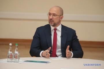 Ukraine will bis 2030 14 Mrd. Hrywnja in ihre Gasspeicher investieren - Schmyhal