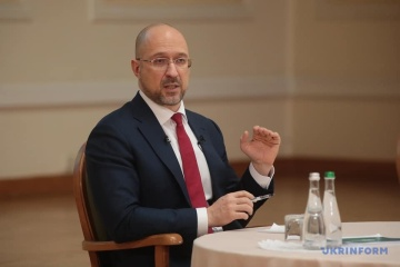Ukraine to join discussion on vaccine passports