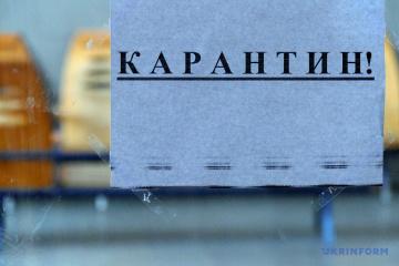 В Україні усі регіони перейшли на «жовтий» рівень карантину
