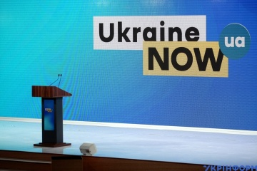 """Forum """"Ukraine 30"""" wegen Lockdown in Kyjiw ausgesetzt"""