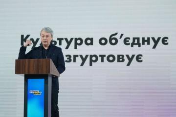 Ukraine's folk arts and crafts market exports estimated at 2.2B