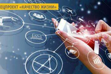 Crearán un portal de alfabetización digital en Ucrania