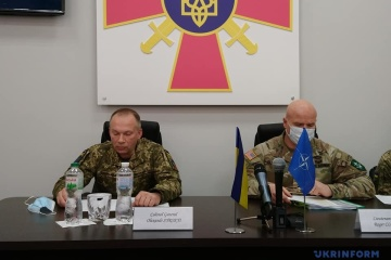 Delegation der Allied Land Command der NATO in der Ukraine eingetroffen