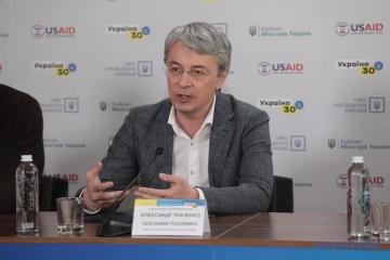 Tkachenko: Ucrania se adhiere oficialmente al Acuerdo sobre Itinerarios Culturales del Consejo de Europa