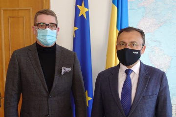 Ukraine, Romania interested in intensifying political dialogue and security cooperation