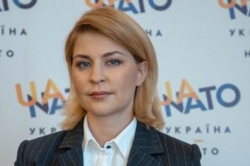 Stefanishyna: Ucrania pretende aumentar la participación en misiones y operaciones de la OTAN