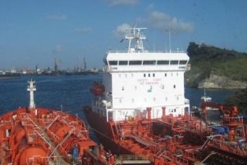 Piratas atacan un petrolero con ucranianos a bordo cerca de Benín