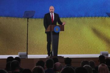 Українські захисники й захисниці уособлюють героїзм та відвагу – Шмигаль