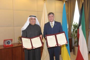 Ukraine's Council of Exporters, Kuwait Chamber of Commerce and Industry sign memorandum