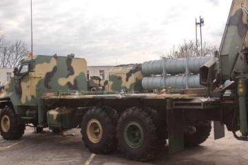 Ukraine's Navy receives prototypes of Neptune missile system