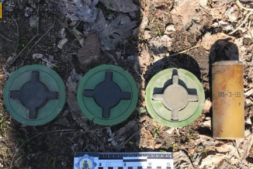 Prohibited Russian mines revealed in Donbas
