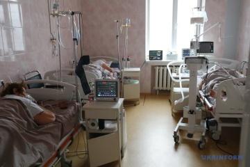Covid-19 : 11 476 nouveaux cas et 333 décès en Ukraine