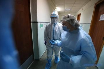У Києві за добу - 101 випадок коронавірусу, вісім хворих померли