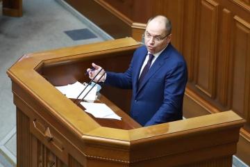 До пяти тысяч украинцев ежегодно нуждаются в пересадке донорских органов — Степанов