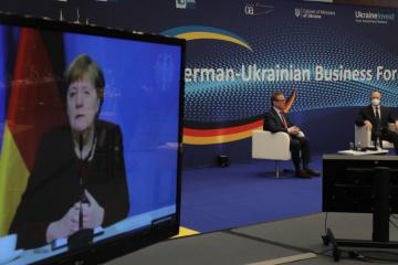 宇独経済フォーラム開催 メルケル独首相「ウクライナは投資に値する」