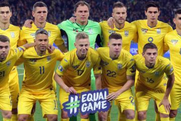 El TAS confirma la derrota técnica de Ucrania en el partido de la Liga de las Naciones contra Suiza