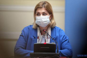 Stefanyschyna begibt sich zu einem dreitägigen Besuch nach Brüssel