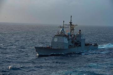 US-Kriegsschiffe USS Monterey und USS Thomas Hudner im Schwarzen Meer eingetroffen