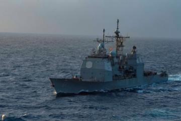 U.S. Navy guided-missile cruiser Monterey, destroyer Thomas Hudner enter Black Sea