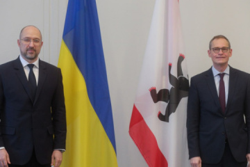 Ukrainian-German bilingual school may open in Berlin