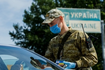 Foreigners allowed to enter Ukraine only with negative COVID-19 PCR test