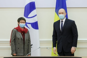 PM Shmyhal invites EBRD to join new projects in Ukraine