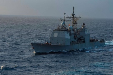 U.S. destroyer USS Thomas Hudner departs Black Sea