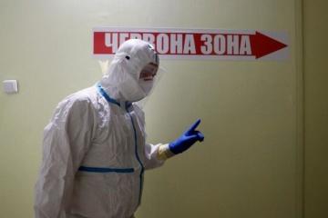 Ukraine meldet 16.669 Corona-Neuinfektionen an einem Tages