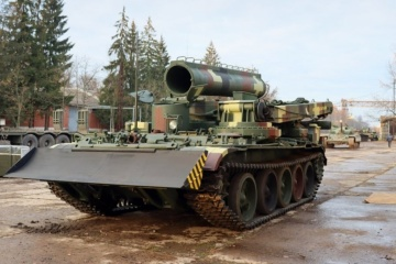 Ukraine's military orders armored recovery and repair vehicles for delivery in 2021