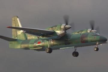 Plant 410 Civil Aviation to refurbish An-32 transports for Bangladesh