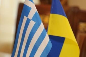 Zelensky greets Greece on Independence Day
