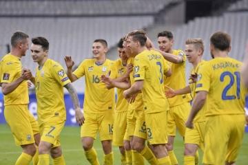 L'Ukraine s'est qualifiée pour les éliminatoires de l'Euro 2021 depuis la troisième place