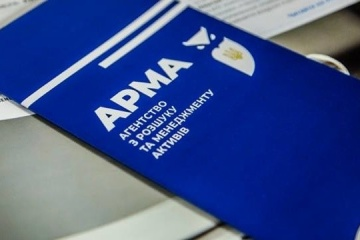 ARMA to cooperate with Lithuania on combating crime