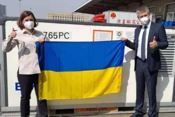 China sends first batch of CoronaVac vaccine to Ukraine