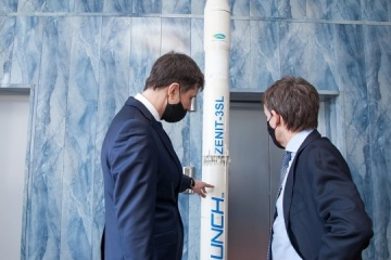 Ucrania e Italia se preparan para ampliar la cooperación en el ámbito espacial