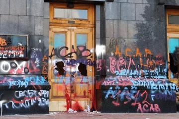 アートギャラリー、落書きされた大統領府の扉を「作品」として買い取り提案