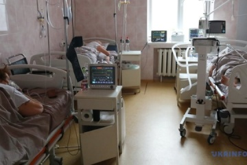 More than 3,000 COVID-19 hospitalizations reported in past day - Ministry of Health