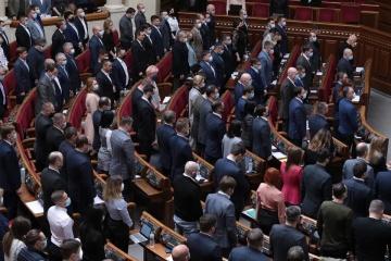 ウクライナ国会、国際社会に対してロシアへの圧力強化呼びかけ 東部情勢激化受け